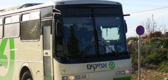 An Afkim bus