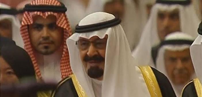Saudi Arabia: King Abdullah bin Abdulaziz dies